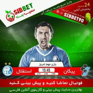 سایت live bet